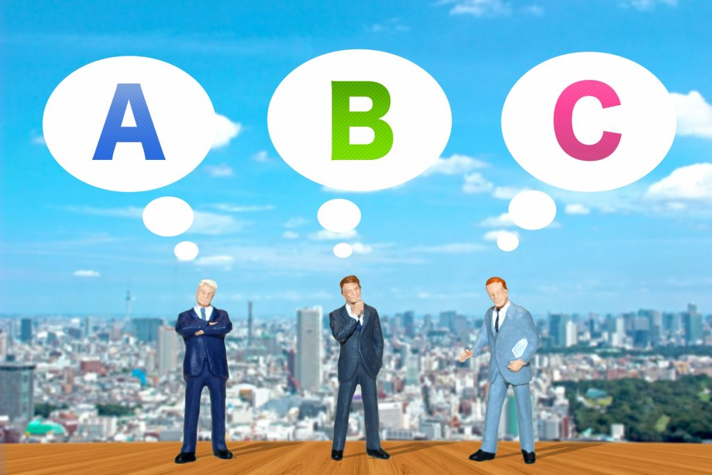 どのビジネスを選択すべきか