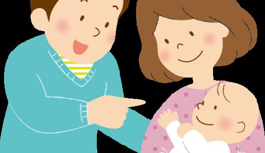 育児休業5カ月目の近況&感想