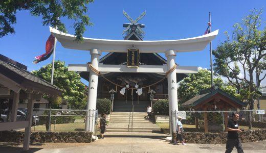 1歳児とハワイ旅行!3日目〜ハワイの出雲大社へ。その後アラモアナショッピングセンターへ!