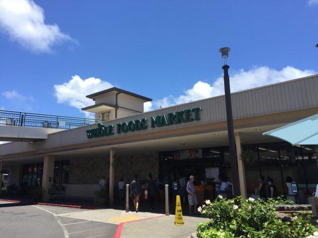 Whole foods Market(ホールフーズマーケット)