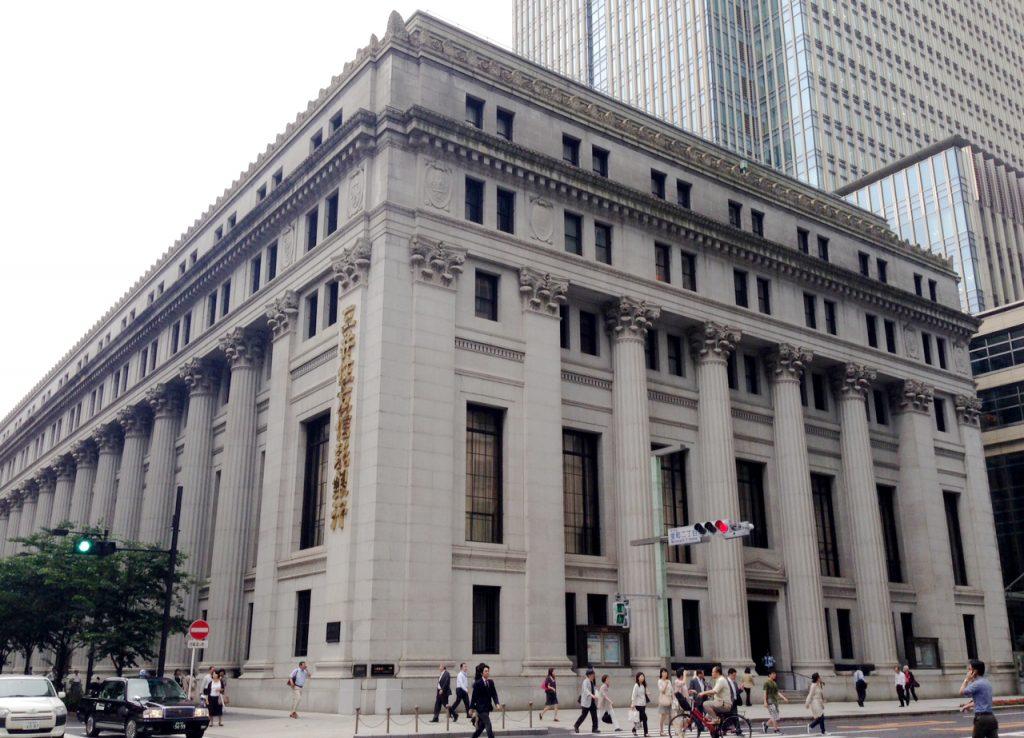銀行口座開設の注意点