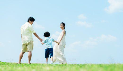 家族の笑顔を増やすためにできること【パパ・ママ必見】