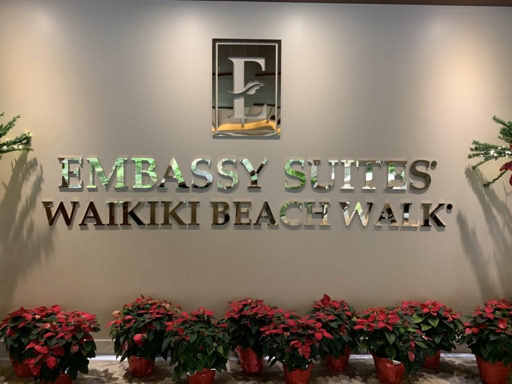 ハワイの「エンバシー・スイーツ・ホテル」は観光拠点として動き回るには最高!