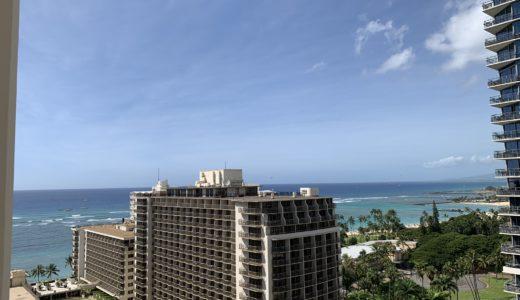ハワイの「エンバシー・スイーツ・ホテル」は観光拠点として動き回るには最高の立地