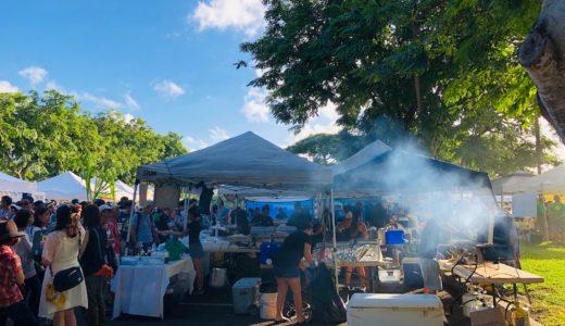 【ハワイ旅行】KCC・ファーマーズマーケットで朝食!アワビ・ハンバーガー・ソーセージ・ジンジャーエール・フローズンヨーグルトをモリモリ食す