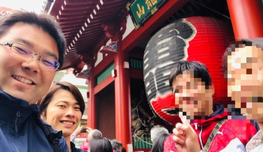 アフィリエイト仲間と上野で作業会!そして招き猫を購入しちゃいました