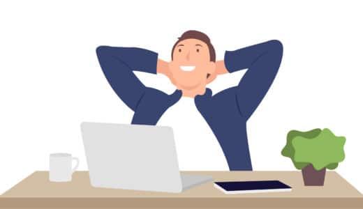 「自宅で仕事」が最高に心地よい生活。立ち位置を変えれば実現可能?