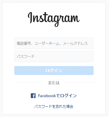 Instagram Feed(Smash Balloon Social Photo Feed)のアカウント連携
