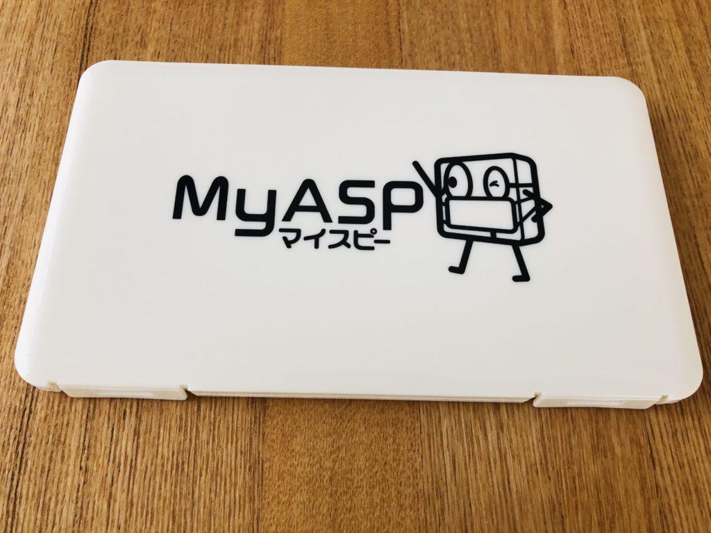 MyASP活用事例コンテスト2020特別賞の記念品マスクケース
